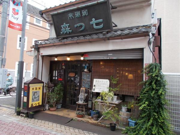 高円寺の七つ森_a0116217_22070040.jpg