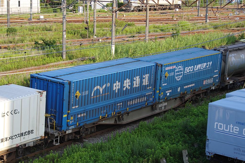 8/3東京貨物ターミナルにて2062レのコキとコンテナ_f0203926_2351510.jpg