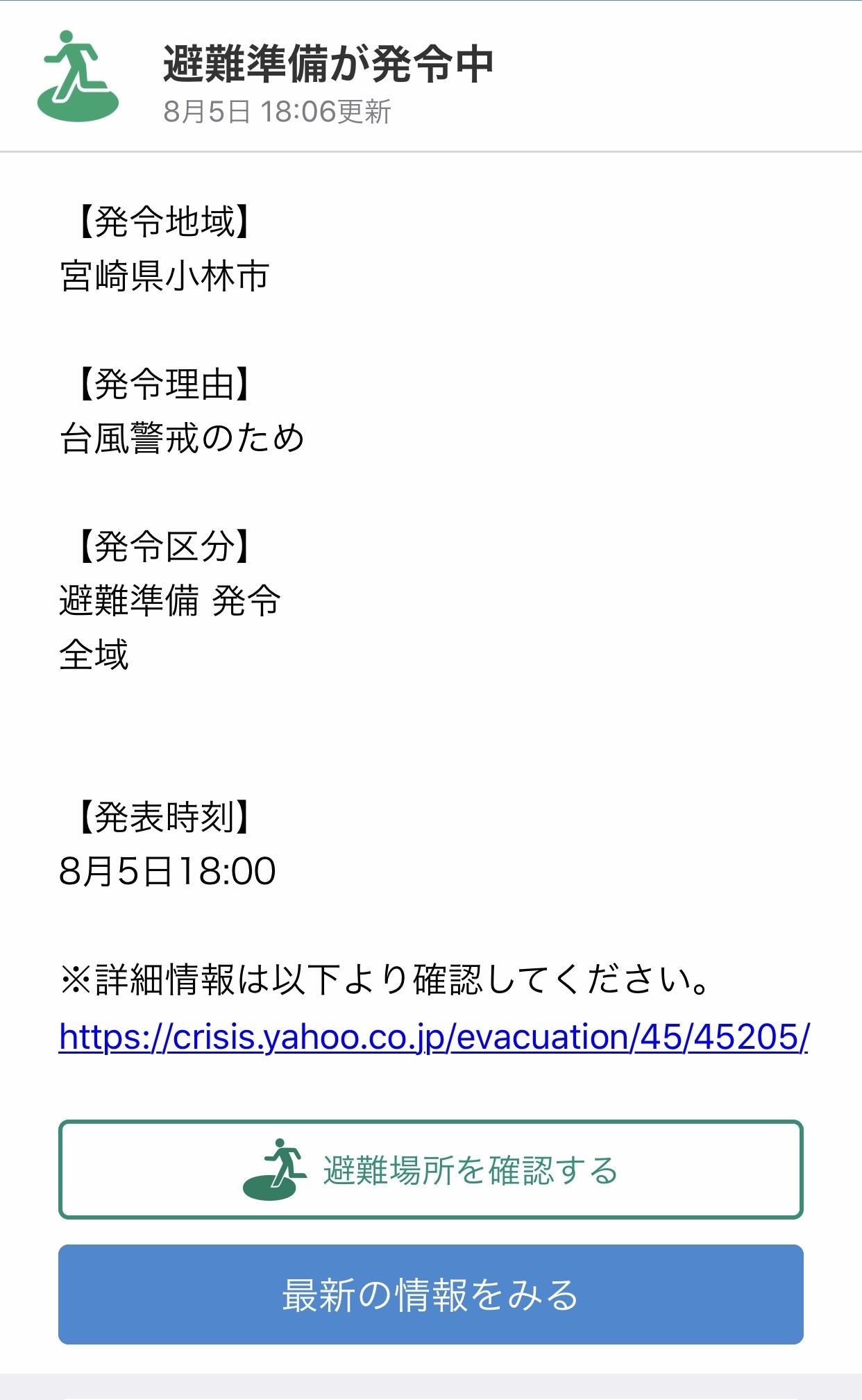 b0170834_10061514.jpeg