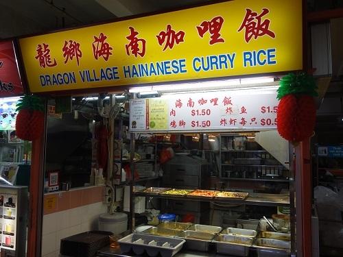 シンガポールのChinatown Hawker centerで排骨麺_c0030645_13195856.jpg