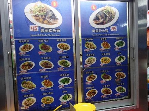 シンガポールのChinatown Hawker centerで排骨麺_c0030645_13200114.jpg