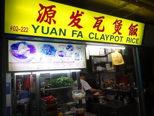 シンガポールのChinatown Hawker centerで排骨麺_c0030645_13200658.jpg