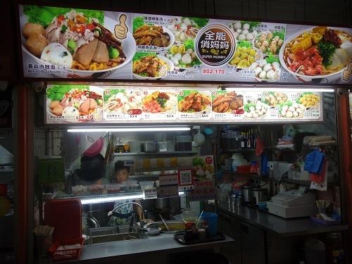 シンガポールのChinatown Hawker centerで排骨麺_c0030645_13201070.jpg