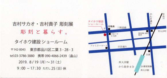 地元で展覧会_e0370846_22261781.jpg