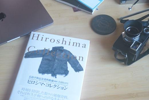 広島を思う_c0110248_11075635.jpg