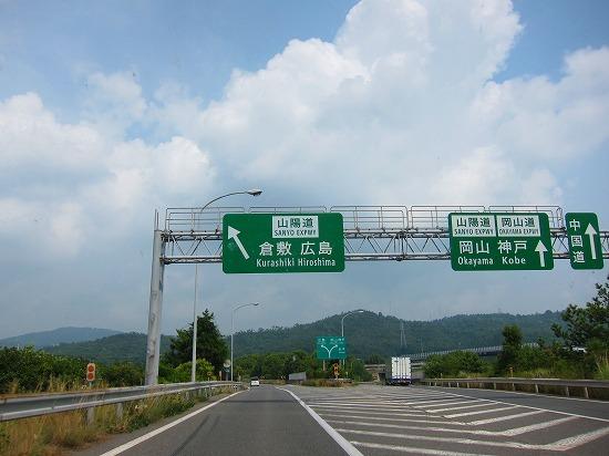 広島原爆ドーム_c0327752_15262497.jpg