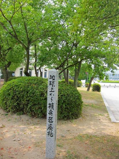 広島原爆ドーム_c0327752_15445083.jpg