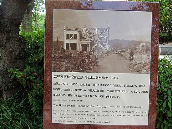 広島原爆ドーム_c0327752_16032389.jpg