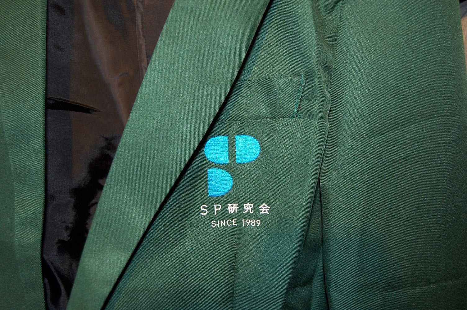 持ち込みのジャケットにオリジナル刺繍を入れました!_e0260759_09573428.jpg