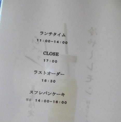 f0236260_17343579.jpg