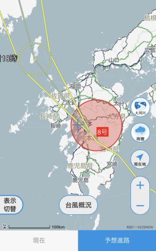 台風8号による臨時休業のお知らせ_e0251361_10391381.jpeg