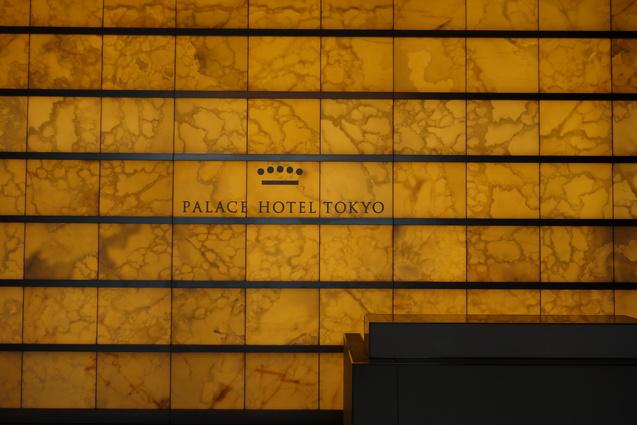パレスホテル東京 (1)_b0405262_9161794.jpg