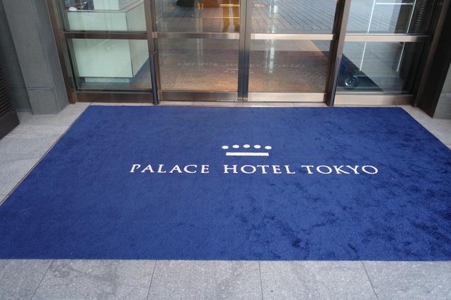 パレスホテル東京 (1)_b0405262_922458.jpg