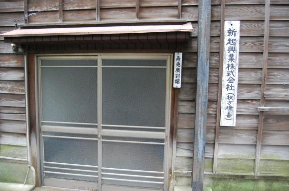枚方の遊廓 桜新地_f0347663_16485018.jpg