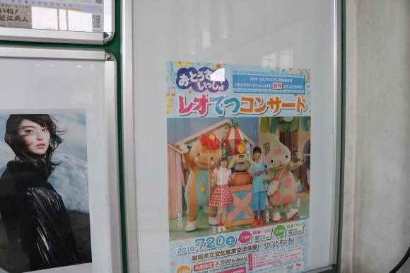 近江鉄道 鳥居本駅_c0001670_23060284.jpg