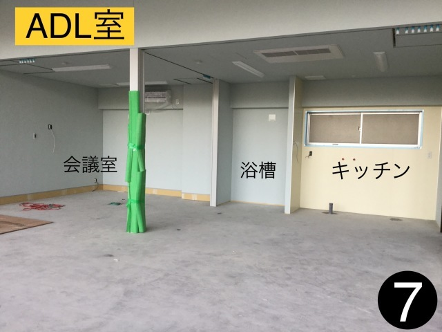 新鹿児島通所リハの進捗状況( ^ω^ )_a0079474_18231054.jpeg
