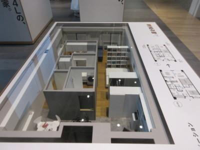 TOKYO リノベーション ミュージアム_d0297177_08465438.jpg
