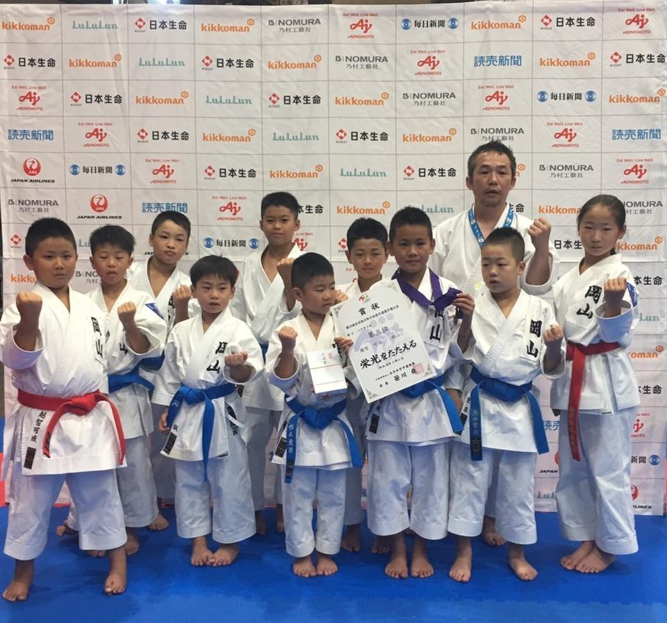 第19回全日本少年少女空手道選手権大会_d0290581_17223276.jpg