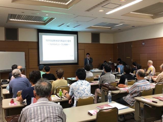 鎌倉芸術館リフォームセミナーを開催しました_e0190287_11592634.jpg