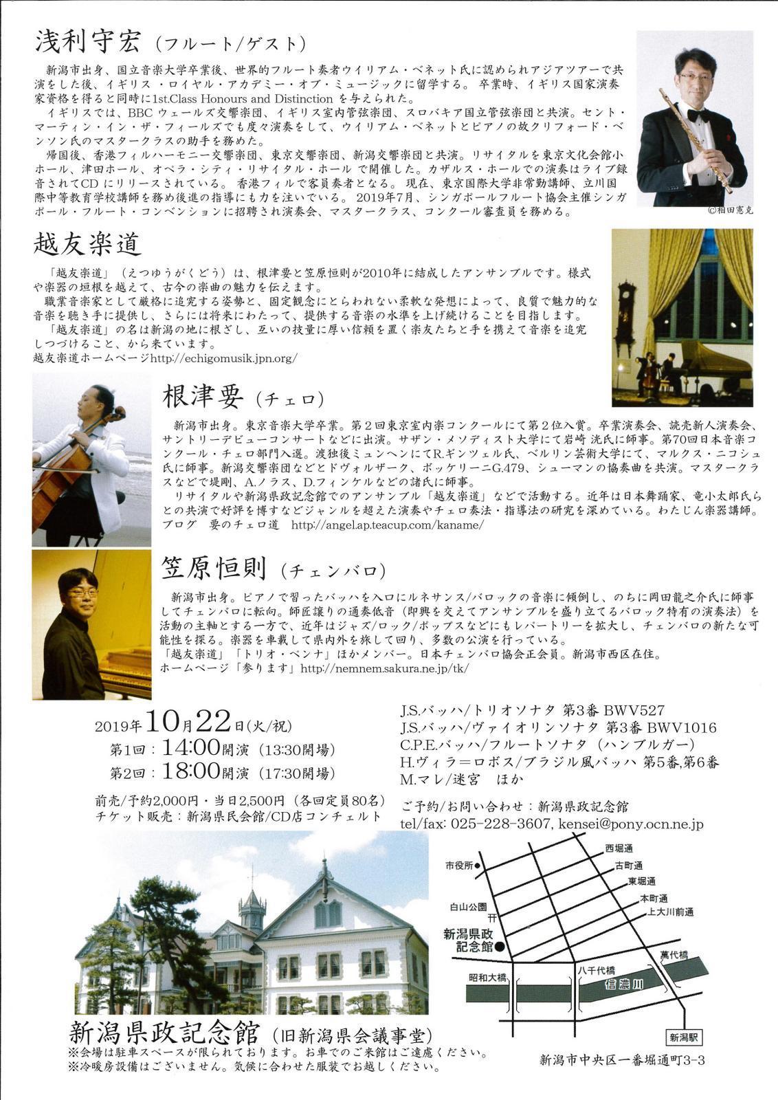 蔵織は今日から新しい展覧会スタート。_e0046190_18021304.jpg