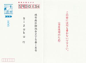 小澤基晴展抽選について_e0205196_15070260.jpg
