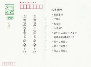 小澤基晴展抽選について_e0205196_15072076.jpg