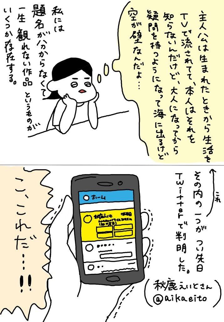 タイトルが分からない話_e0413199_15043170.jpg