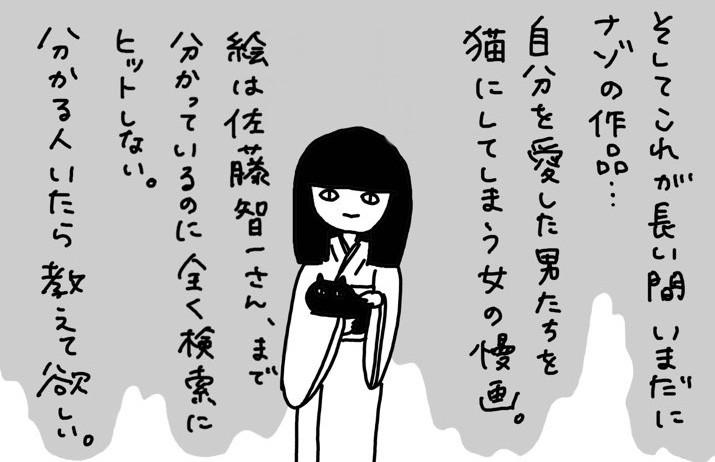 タイトルが分からない話_e0413199_15060396.jpg