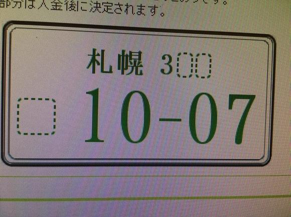 b0127002_19090206.jpg