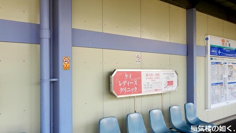 「女子高生の無駄づかい」舞台探訪001 第1話「すごい」より八坂駅、東村山中央公園など_e0304702_17261962.jpg