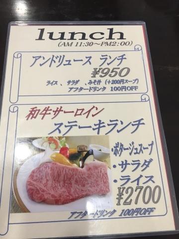 cafe & restaurant アンドリュース  チーズチキンカツ_e0115904_03505886.jpg