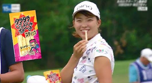 \'Smiling Cinderella\'(笑顔のシンデレラ)、全英女子オープン・ゴルフ優勝と世界中で大反響!!_b0007805_01160106.jpg