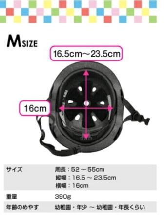 一番売れてるキッズヘルメット_a0342910_18382774.jpg