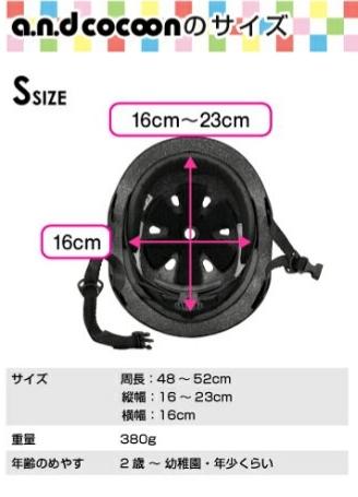 一番売れてるキッズヘルメット_a0342910_18384171.jpg