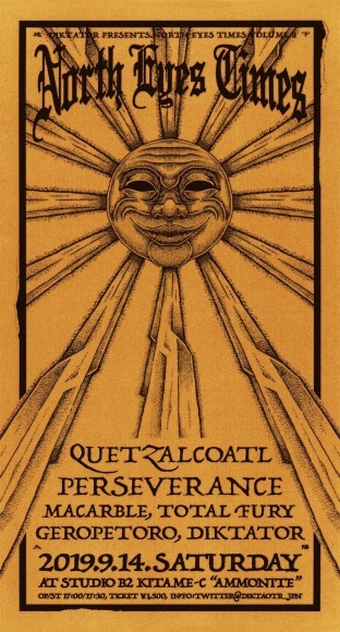 明日です、Quetzalcoatl live at 初台WALL_f0141912_14103652.jpg
