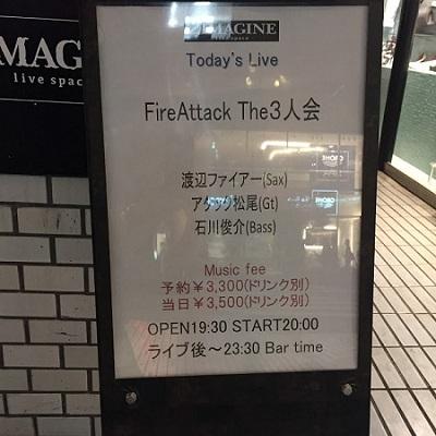 FireAttack The三人会ライブ_b0114515_22050776.jpg