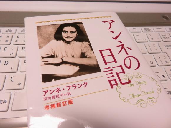 本、読んでますか?_d0212522_19420662.jpg