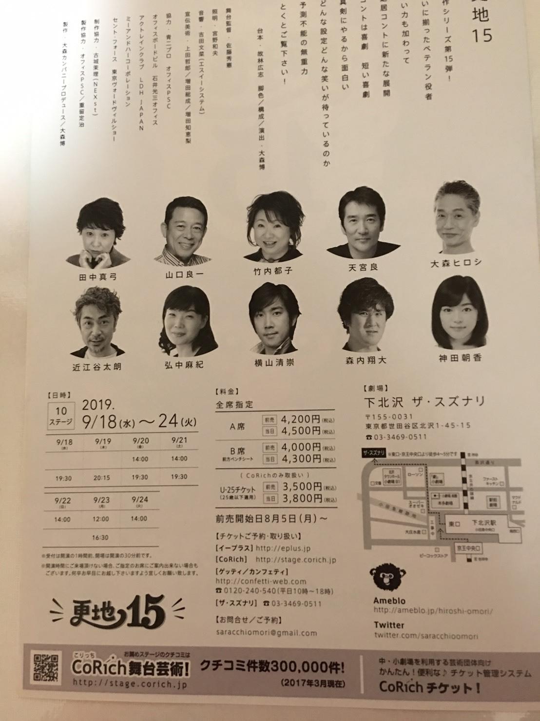 添田でいただいたお手紙_a0163623_16103724.jpg