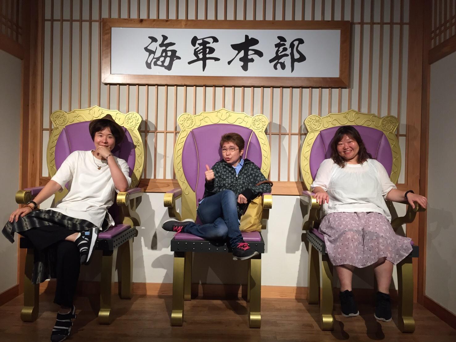 電動夏子安置システムの女優 なしお成ちゃん_a0163623_16105280.jpg