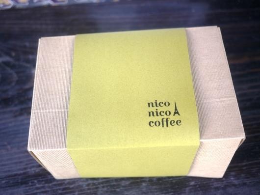 **  一足早い 秋味のコーヒー(処暑) **_b0136223_10163466.jpg
