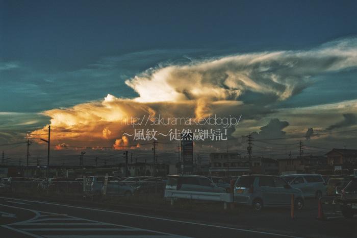 夕闇積乱雲。_f0235723_20002638.jpg