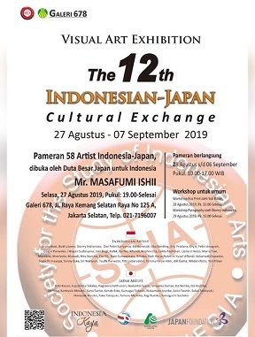 """第12回日インドネシア・日本SSIA 美術展:""""Visual Art Exhibition: The 12th Indonesian - Japan Cultura Exchange""""@ジャカルタ_a0054926_21234656.jpg"""