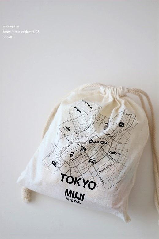 東京土産_e0214646_15101048.jpg
