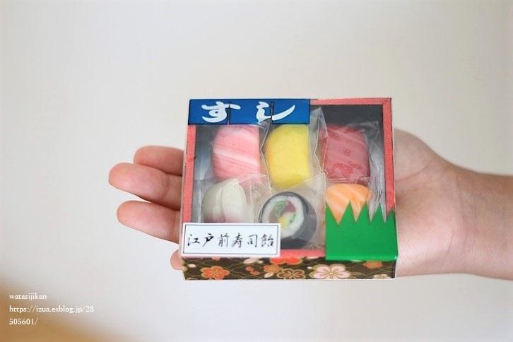 東京土産_e0214646_15102814.jpg