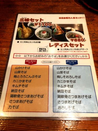 どんぷく_e0292546_22374793.jpg