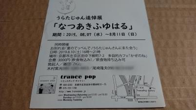 f0151647_17454817.jpg