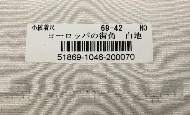 f0181251_19014294.jpg