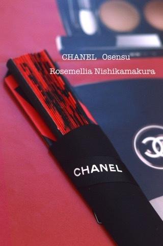 chanelのお扇子_d0078355_15370749.jpg