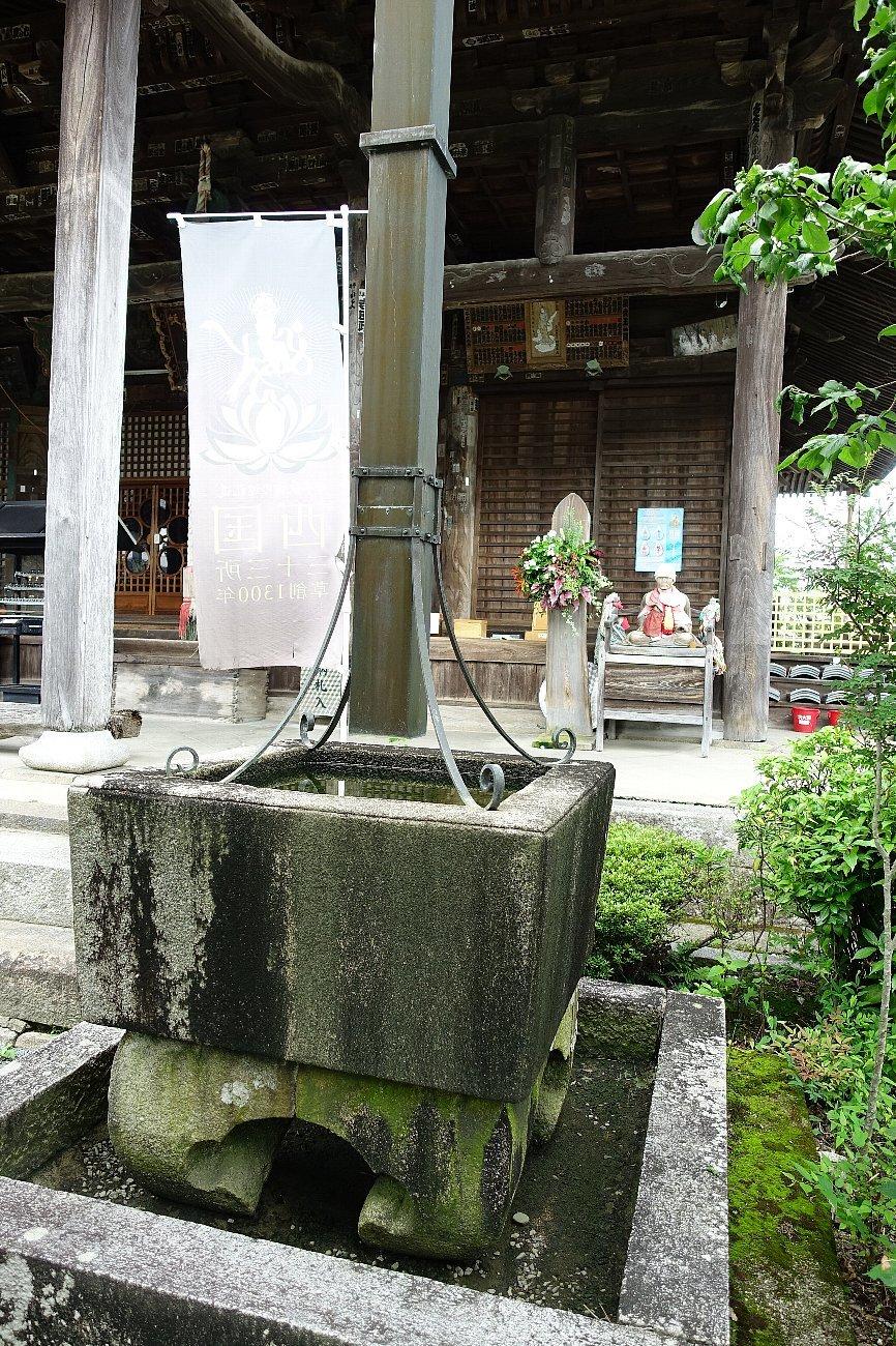 菩提山 穴太寺(その4)本堂_c0112559_07465718.jpg