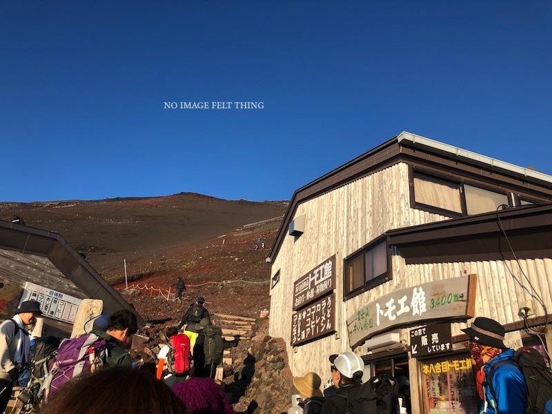 登山2019⑥*〜富士山下山〜♪_d0367763_18235127.jpg
